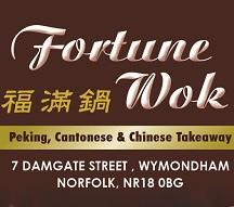 Fortune Wok